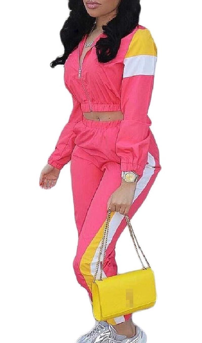 確保する一時解雇する約束する女性郵便アップミニプラスサイズトリミング明るいカラージャケットスウェットパンツセット