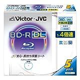 Victor 映像用ブルーレイディスク 1回録画用 片面2層 50GB 4倍速 保護コート(ハードコート) ワイドホワイトプリンタブル 5枚 BV-R260HW5