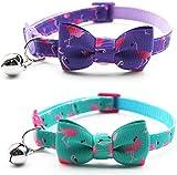 Collar YCZ-Flamingo en Esmeralda Claro y Púrpura para Gato, Cuello 7.8-26.6 cm, Collares Ajustable para Gatos, Paquete de 2