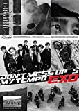 EXO The 5th Album 'DON'T MESS UP MY TEMPO'...