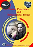 IGNOU MS-21 Social Processes and Behavioural Issues IGNOU (PGDOM) POST GRADUATION DIPLOMA IN HUMAN RESOURCE MANAGEMENT IGNOU STUDY NOTES FOR EXAM PREPARATION WITH LATEST PREVIOUS YEARS SOLVED PAPERS (LATEST EDITION) MS-21