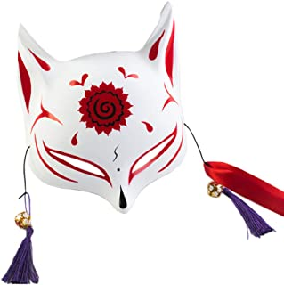 Best japanese traditional fox mask Reviews