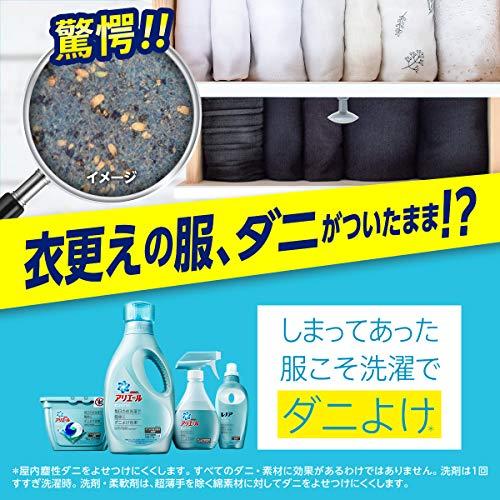 アリエール液体ダニよけプラス洗濯洗剤本体910g