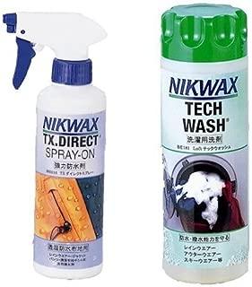 【おすすめセット】 ニクワックス TX ダイレクトスプレー 撥水剤1個 + ニクワックス LOFTテックウォッシュ  洗剤 1個