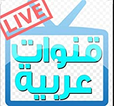 $149 » Arabic TV Box HD 4K, 8150+ Channels Including Arabic and International Channels No Monthly Fee جميع القنوات العربية و العالمية والرياضية بجودة عالية و بدون دفعات شهرية