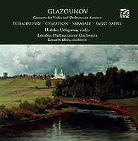 Glazunov: Concerto for Violin