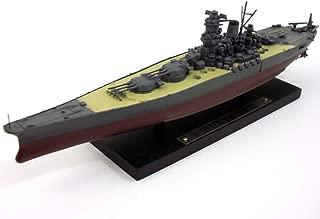 IJN Battleship Yamato 1/1250 Scale Diecast Metal Model Ship