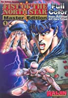 Fist of the North Star: Master Edition