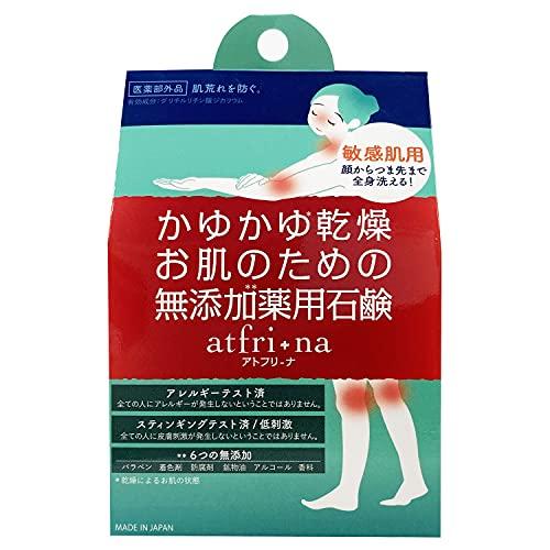 ペリカン石鹸 アトフリーナ 石鹸 100g
