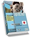 Talk Now Anfänger - Japanisch (PC+MAC)