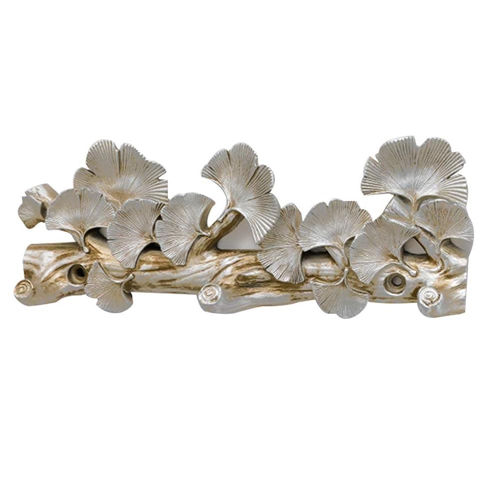 カナダ出しますコンプリートハンガーラック フッククリエイティブイチョウ葉リビングポーチフック壁掛けキーホルダーペンダントタオル掛け寝室 (Color : Silver, Size : 24cm*5cm*10cm)
