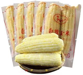 冷凍糯玉米棒(2本入)【5点セット】 モチとうもろこし 白糯玉米 冷凍食品 2本入x5