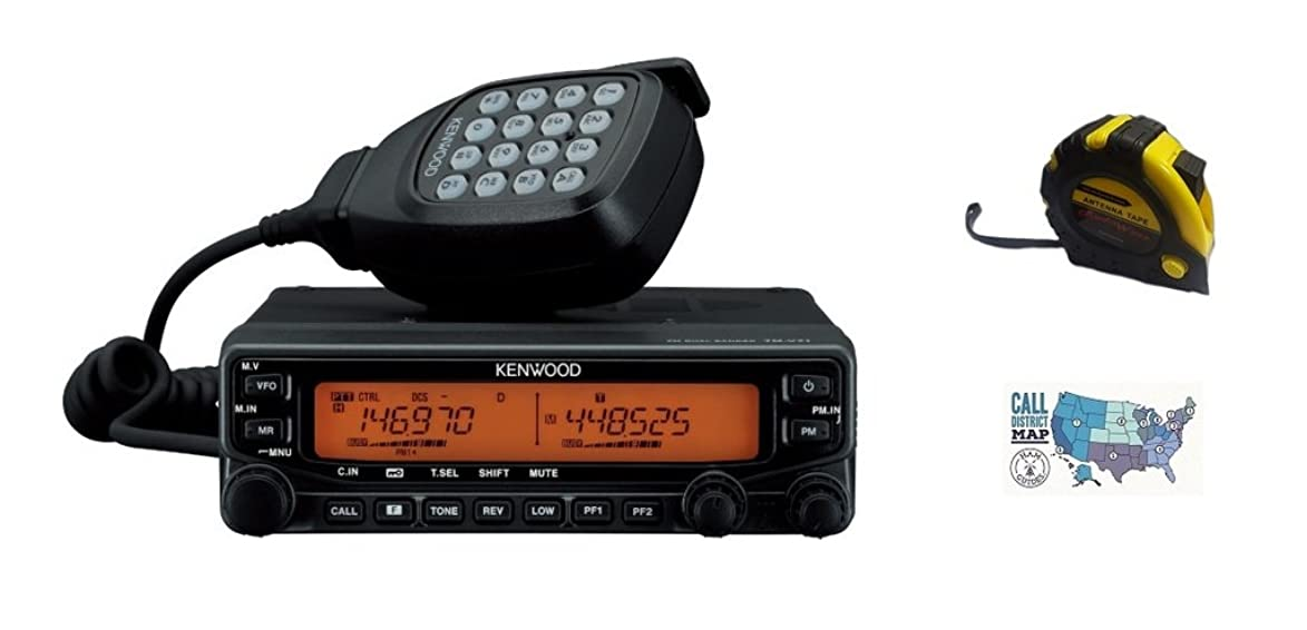 Bundle - 3 Items - Includes Kenwood TM-V71A Mobile Radio, 2m/70cm, 50W with The New Radiowavz Antenna Tape (2m - 30m) and HAM Guides Quick Reference Card