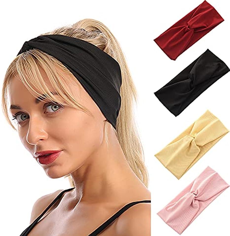 4 Stück Haarband Headband Damen Elastische Weich Verdreht Haarband mit Schleife (Schwarz/Pink/Gelb/Rot)