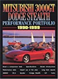 Mitsubishi 3000GT Dodge Stealth 1990-1999 -Performance Portfolio