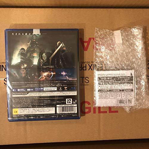 PS4 ファイナルファンタジーVII リメイク PLAY ARTS改 クラウド ストライフ & ハーディ=デイトナセット