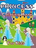 Princess Coloring Book for Kids