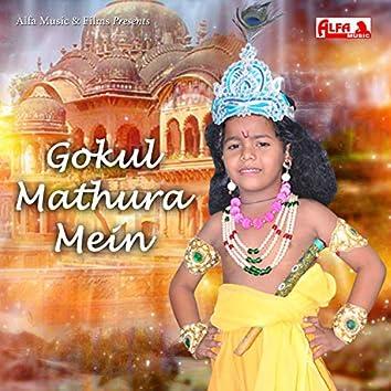Gokul Mathura Mein