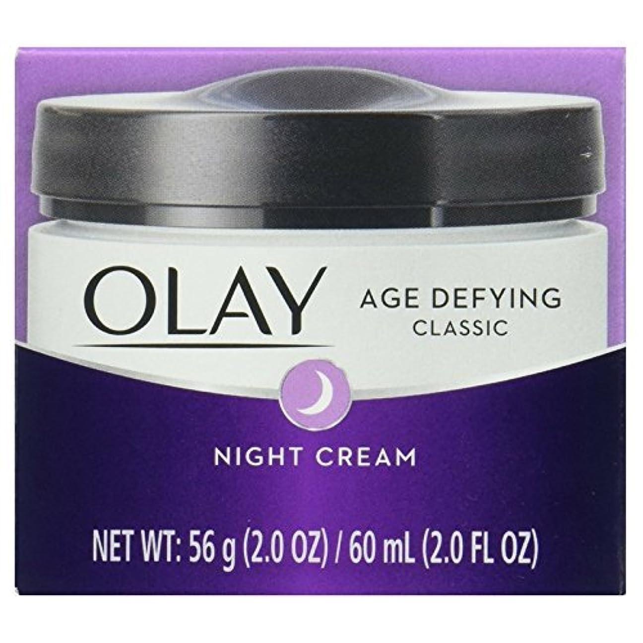 回転両方病者Olay Age Defying intensive nourshing night cream (並行輸入品)