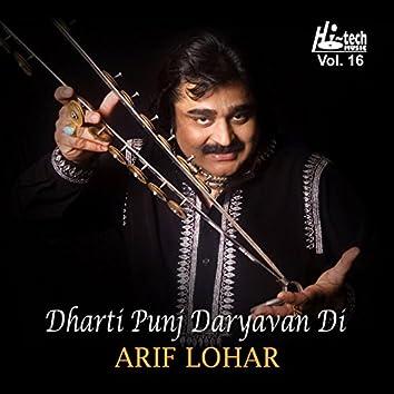 Dharti Punj Daryavan Di Vol. 16