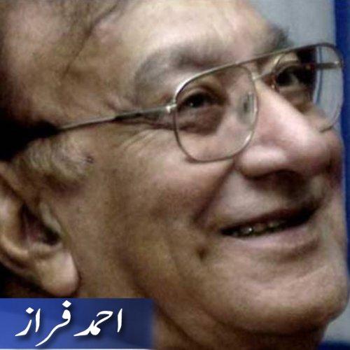 Selected Urdu Poetry (Ahmed Faraz) audiobook cover art
