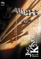 King of Bandits Jing: Seventh Heaven [DVD] [Import]