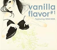 vanilla flavor #1~feauturing NOA NOA~