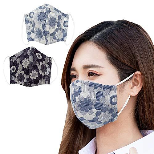 マスク 岡山デニム マーガレット 立体 フィット 2枚セット 布マスク 洗える 日本製 (ネイビー×ライトブルー)
