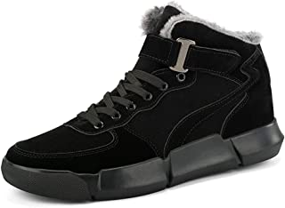 SHENYUAN Men's Ankle Boot High Top Skate Sneakers PU Leather Lace up Round Toe Platform Perforated Hook&Loop Strap Buckle Fleece Lined Non-slip Casual (Color : Khaki, Size : 41 EU)