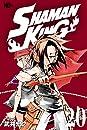 SHAMAN KING ~シャーマンキング~ KC完結版(20)