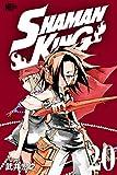 SHAMAN KING ~シャーマンキング~ KC完結版(20) (少年マガジンエッジコミックス)
