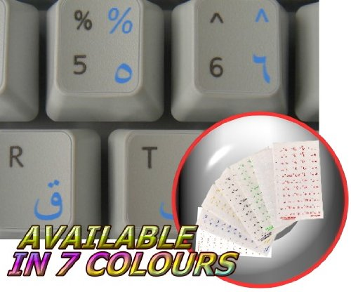 ARABIC KEYBOARD STICKERS WITH BLUE LETTERING ON TRANSPARENT BACKGROUND FOR DESKTOP, LAPTOP AND NOTEBOOK