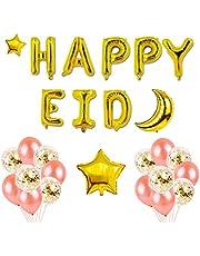 مجموعة واحدة من بالونات رمضان من توياندونا، مجموعة بالونات من رقائق الألومنيوم مطبوع عليها Happy Eid Mubarak هدايا الحفلات ديكورات لوازم الزينة