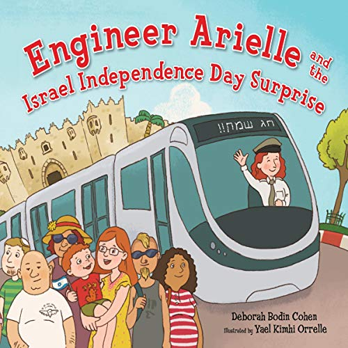 Engineer Arielle and the Israel Independence Day Surprise cover art