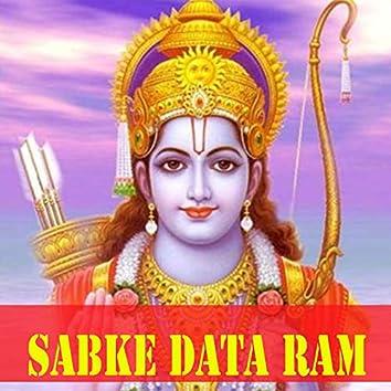Sabke Data Ram