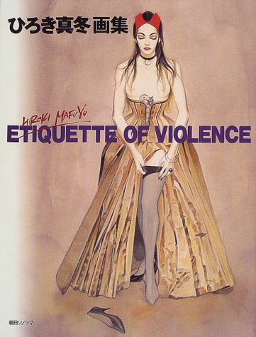 ETIQUETTE OF VIOLENCE―ひろき真冬画集
