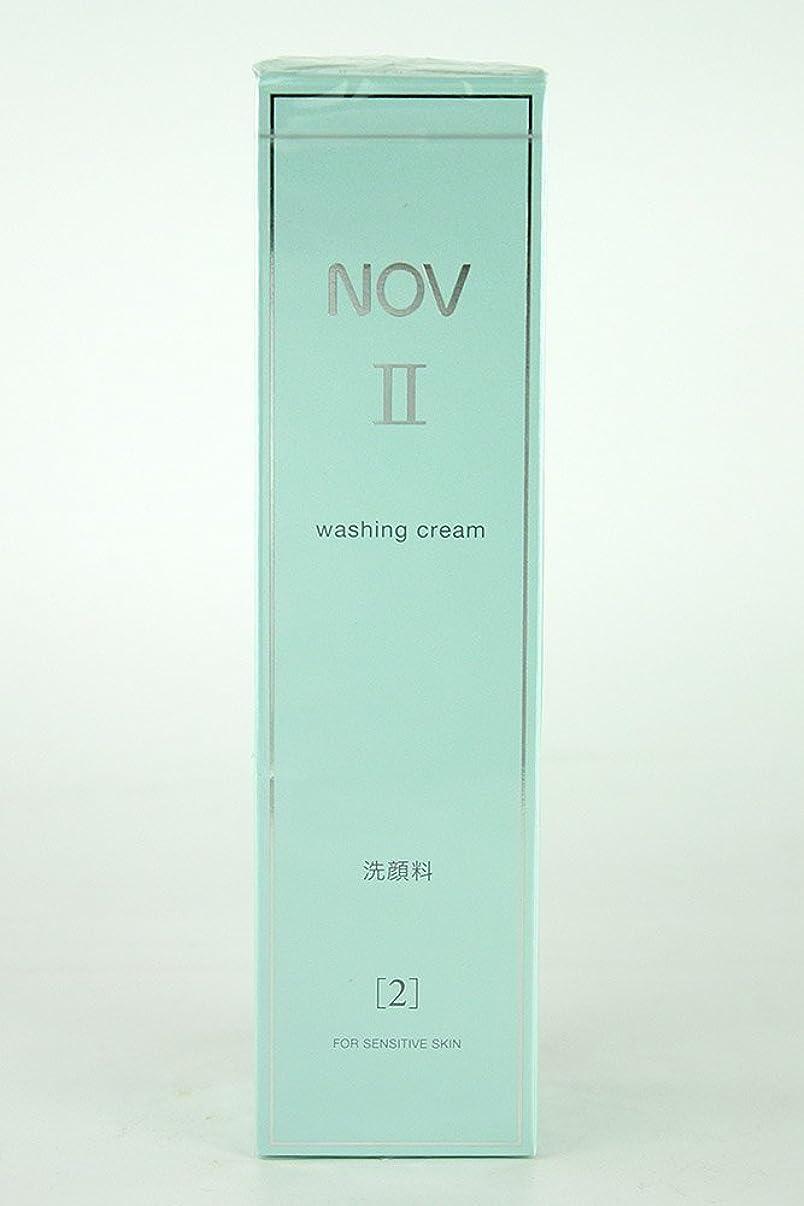トレイル間違いニンニクNOV ノブ Ⅱ ウォッシング クリーム 110g
