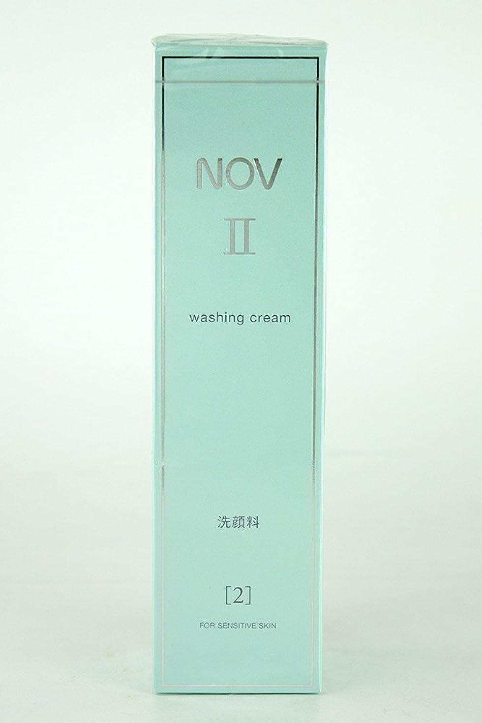 範囲ペルーテンションNOV ノブ Ⅱ ウォッシング クリーム 110g