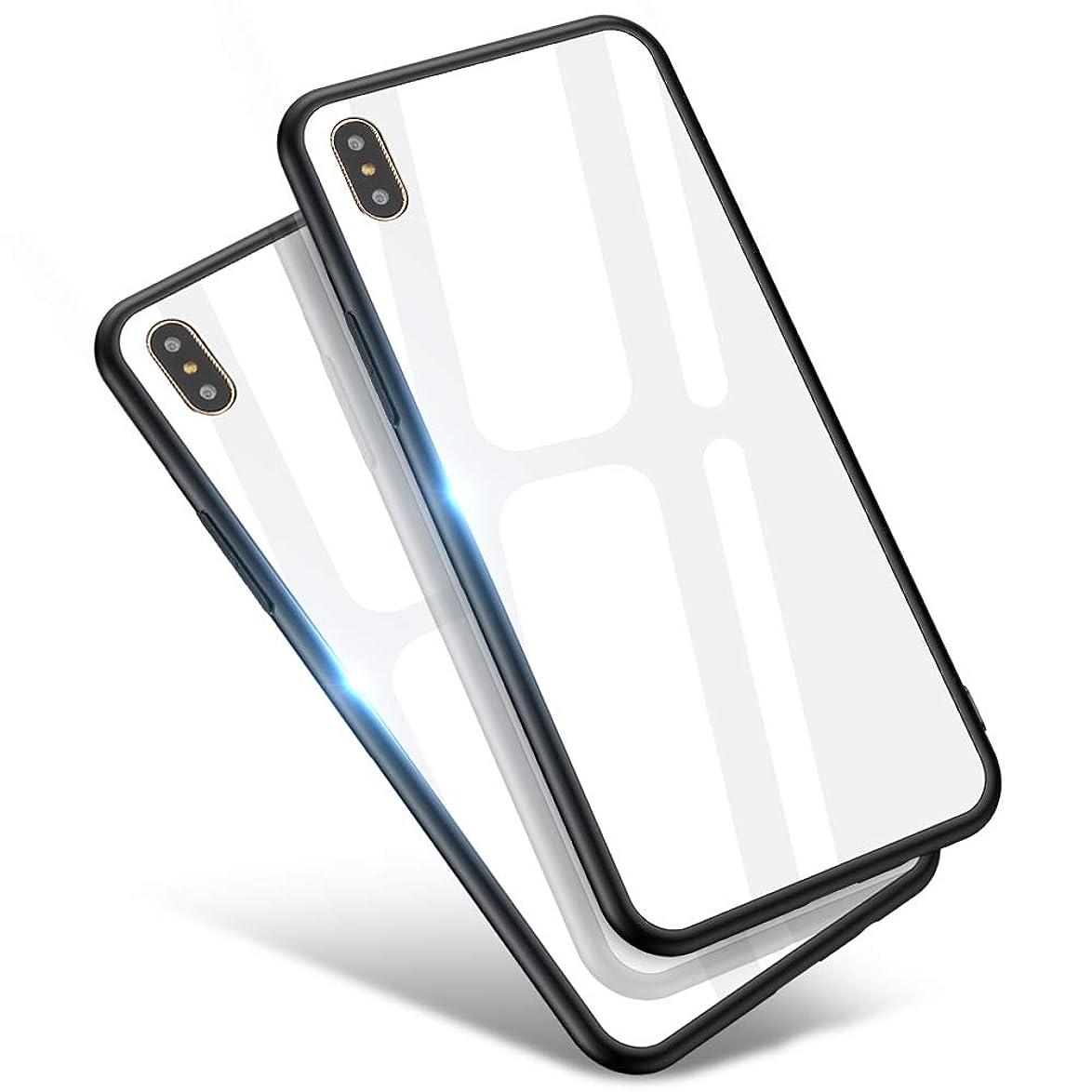 割れ目気づかない控えるiPhone Xs Max ケース Aunote スマホケース ガラス背面 TPUバンパー 薄型 耐衝撃 レンズ保護 ハードケース ワイヤレス充電対応 ストラップホール付き アイフォンXS max カバー (iPhone Xs Max, 6.5インチ ホワイト)