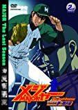 「メジャー」完全燃焼!夢の舞台編 2nd.Inning[AVBA-29752][DVD]