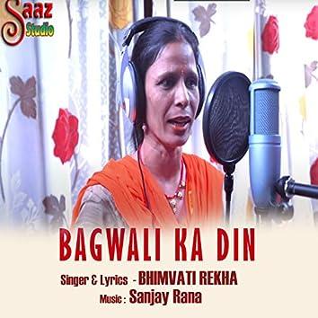 Bagwali Ka Din