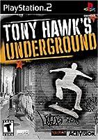 Tony Hawk Underground / Game