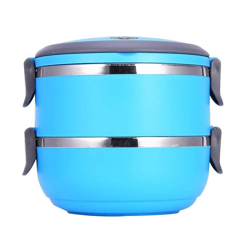 取り組むフォージ北へラウンド2層耐久性のあるステンレス鋼弁当箱弁当ピクニック食品容器電子レンジ食器食品収納容器弁当 (Color : Blue)