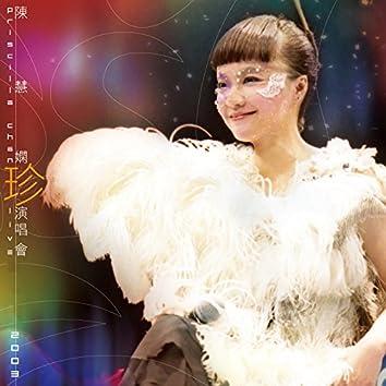 Chen Hui Xian Zhen Yan Chang Hui 2003 (Live)