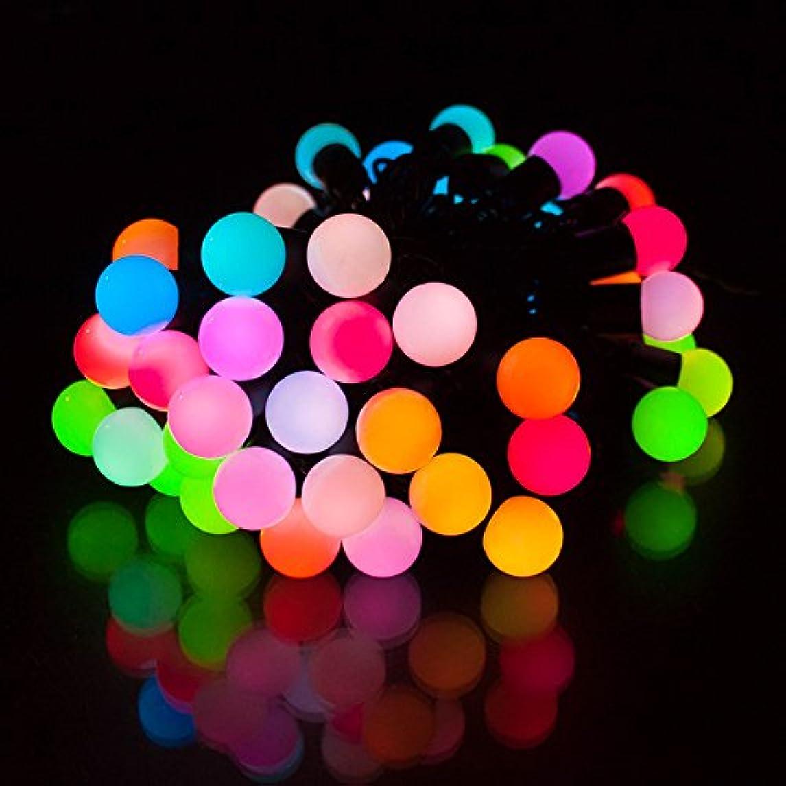 すき広々とした転用電光ホーム イルミネーション カラーボール ボール型 [ グラデーション 点灯 ] 屋外 防水 防雨 クリスマスツリー ハロウィン DIY 5m LEDライト 50球 (レインボー) 早めにフェード