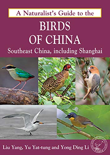 Naturalist's Guide to the Birds of China: Southeast China, Including Shanghai (Naturalists Guides)