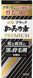 Black Kaminomoto Premium x 36 pcs