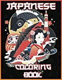 Japanese Coloring Book: An Adult Colouring Book of Japanese Designs | Japanese Art Colouring Book, Such As Dragon, Samurai, Koi Fish ,Geisha, Garden ( Japan Colouring Book )