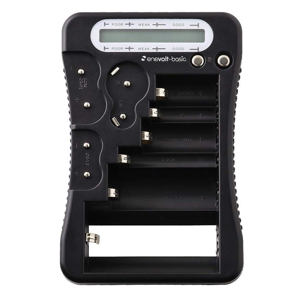 晩ごはん輪郭雲enevolt(basic) ユニバーサル 電池チェッカー CR-V3 CR-P2 2CR5 CR123A CR2 6P ボタン コイン電池 単1 単2 単3 単4 単5 3R SYSTEMS ブラック
