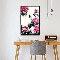 DIHEFAポスターアート中国アートウォッシュペインティングウォールキャンバスポスターレッドピオニーインクプリント写真リビングルームスタディホームデコレーション-35x45cm [フレームなし]
